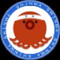 有限会社信和ロゴ